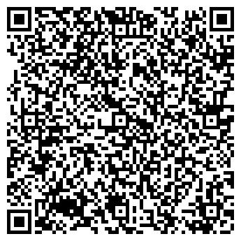 """QR-код с контактной информацией организации Компания """"Скидка"""""""