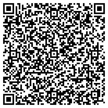 """QR-код с контактной информацией организации ТОО """"KELES STUDIO"""""""