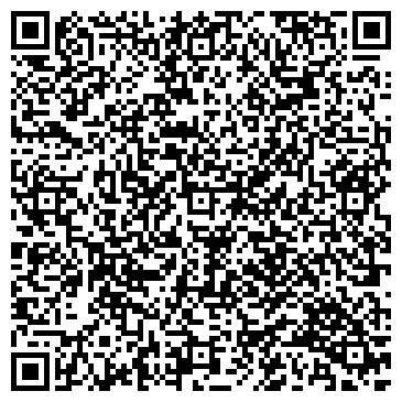 QR-код с контактной информацией организации МАРИЯ-МЕБЕЛЬ