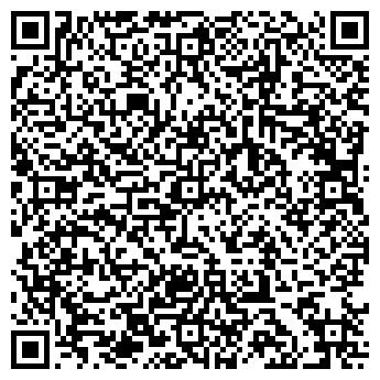 """QR-код с контактной информацией организации СК """"ФИНЕКС"""""""