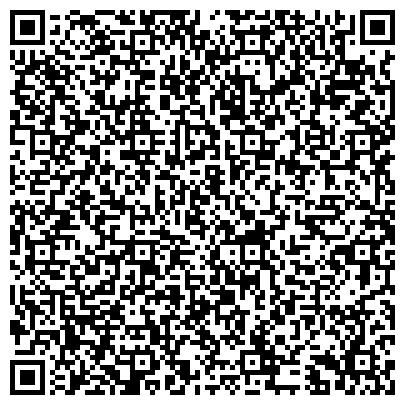 """QR-код с контактной информацией организации Субъект предпринимательской деятельности """"Твой Страховой Консультант"""", СПД Каштан О.В."""