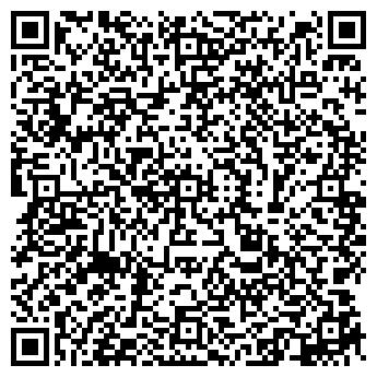 QR-код с контактной информацией организации H & H company