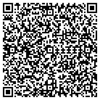 QR-код с контактной информацией организации CK AXA