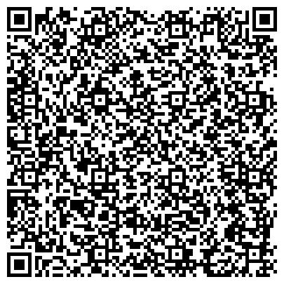 QR-код с контактной информацией организации Субъект предпринимательской деятельности Страховое агентство Dins.com.ua, Донецк