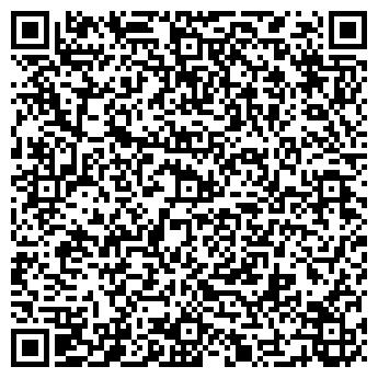 QR-код с контактной информацией организации Автомойка «Водограй»