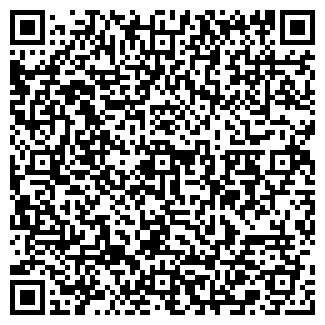 QR-код с контактной информацией организации «AUTOEXPRESS»