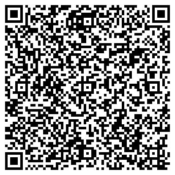 QR-код с контактной информацией организации Alca Trans
