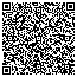QR-код с контактной информацией организации ВЫМПЕКС КРОУН