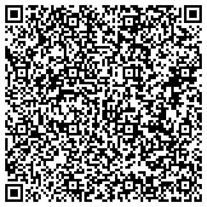 QR-код с контактной информацией организации ПрАТ «СК «ЕЙЕМДЖИ ГРУП» («AMG Group»)
