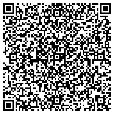 QR-код с контактной информацией организации ООО «Дженюин Грейс»