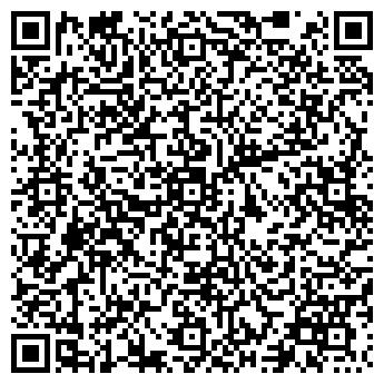 QR-код с контактной информацией организации Общество с ограниченной ответственностью Компания «ШИКО»