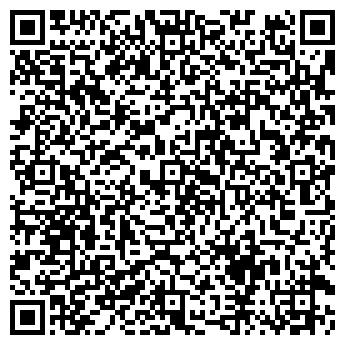 """QR-код с контактной информацией организации БК """"ОБЕРЕГ"""""""