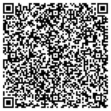 """QR-код с контактной информацией организации ТОО """"West Dale Pav"""""""