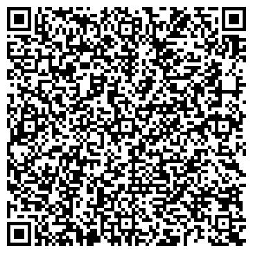 QR-код с контактной информацией организации Centras Insurance