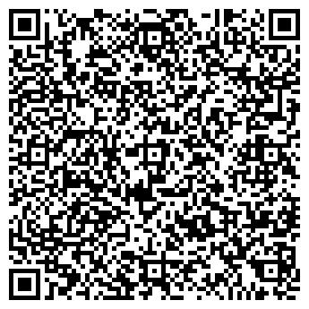 QR-код с контактной информацией организации Тасагент