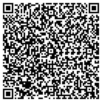 QR-код с контактной информацией организации UnisCom