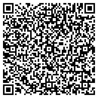 QR-код с контактной информацией организации ІТА