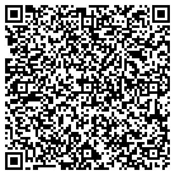 QR-код с контактной информацией организации НАСК «Оранта»