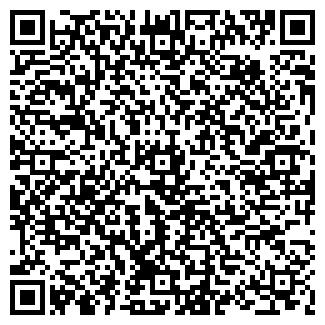 QR-код с контактной информацией организации АТЕМ