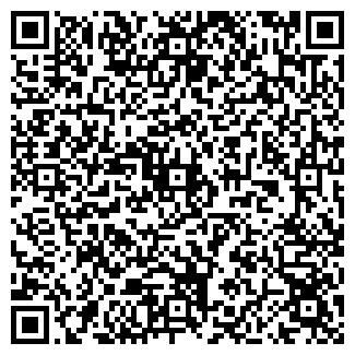 QR-код с контактной информацией организации КОМТРИОН