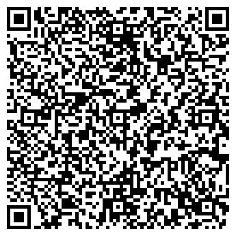 QR-код с контактной информацией организации ООО ПИГМАЛИОН ООО
