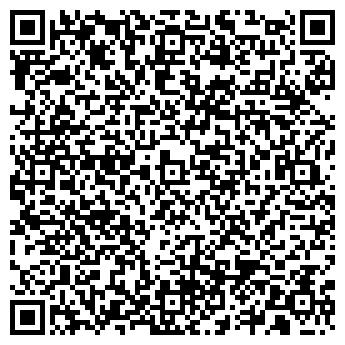 QR-код с контактной информацией организации ВИСПРИНГ