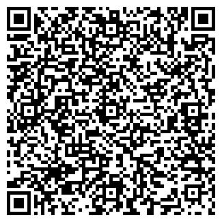 QR-код с контактной информацией организации ТЕКСТИЛЬТОРГ