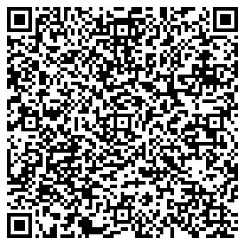 QR-код с контактной информацией организации ТОО «Ай трэвэл»