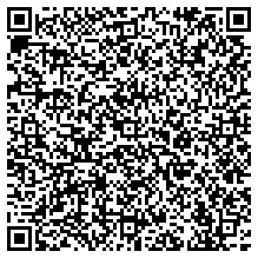 QR-код с контактной информацией организации Другая ТОО Туристская фирма Колибри