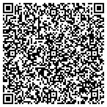 """QR-код с контактной информацией организации Общество с ограниченной ответственностью ООО """"Стил Технолоджи"""""""