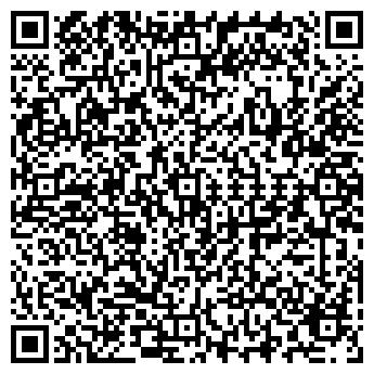 QR-код с контактной информацией организации СТАЛЬСНАБСЕРВИС