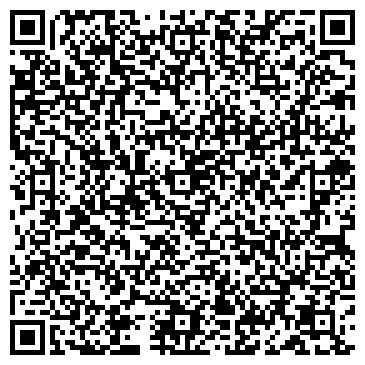 QR-код с контактной информацией организации Би энд Би иншуренс Ко ОАСО