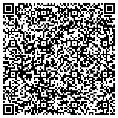 QR-код с контактной информацией организации Общество с ограниченной ответственностью ООО «Юридическая компания «Юрдонгрупп»