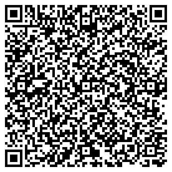 QR-код с контактной информацией организации СТО ЧП Грицай