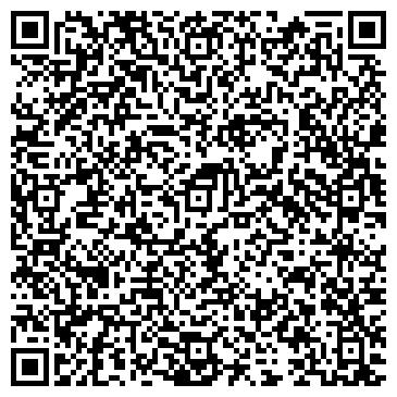 QR-код с контактной информацией организации Страховая компания «Каштан»