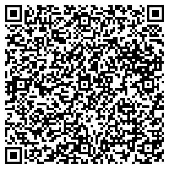 QR-код с контактной информацией организации ТОО «Даня», Общество с ограниченной ответственностью