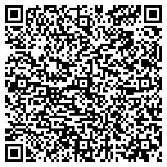 QR-код с контактной информацией организации БЕЛСАФТА