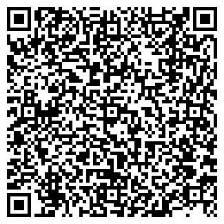 QR-код с контактной информацией организации ТЕРРА МОТОРС