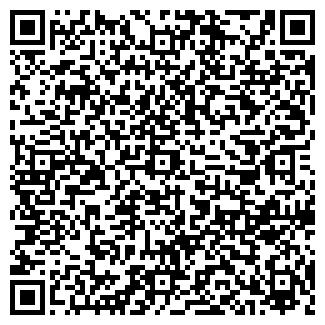 QR-код с контактной информацией организации АРЛАНСТРОЙ