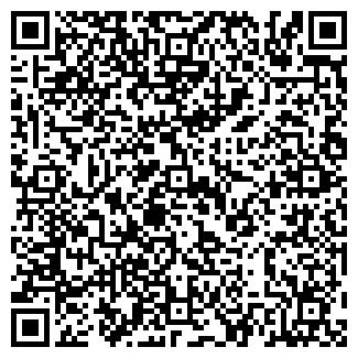 QR-код с контактной информацией организации JUST MARRIED