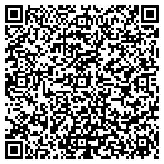 QR-код с контактной информацией организации ПАДИСС ООО