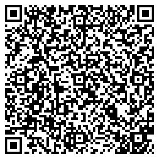 QR-код с контактной информацией организации КОМАЖ ОДО