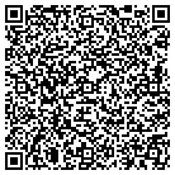 """QR-код с контактной информацией организации Частное предприятие ЧУП """"АРБИТРИУМ"""""""