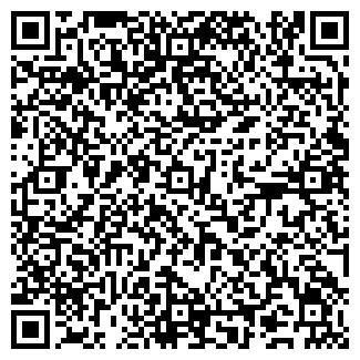 QR-код с контактной информацией организации ДЕЛЬТАСТАЛЬ
