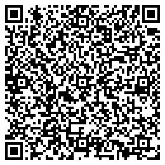QR-код с контактной информацией организации ApexTorg.Ltd