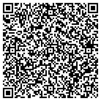 """QR-код с контактной информацией организации ЧП """"Виктор Кляйн"""""""