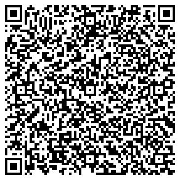 """QR-код с контактной информацией организации ОДО Юридическая фирма """"Юстос"""""""