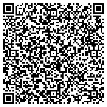 QR-код с контактной информацией организации Роял Мит