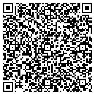 QR-код с контактной информацией организации Общество с ограниченной ответственностью DOFF