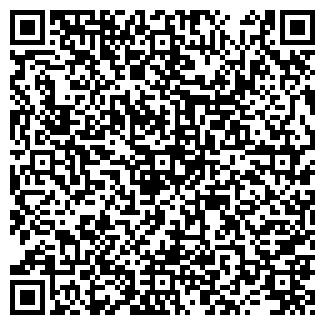 QR-код с контактной информацией организации LRGulden